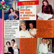 Russian Music Magazin (1)